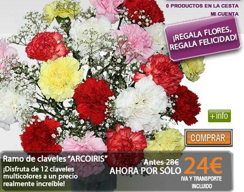 Venta de flores online: flores frescas a precios sin competencia